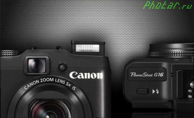 вспышка Canon g16