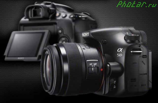 Заключение Sony A58