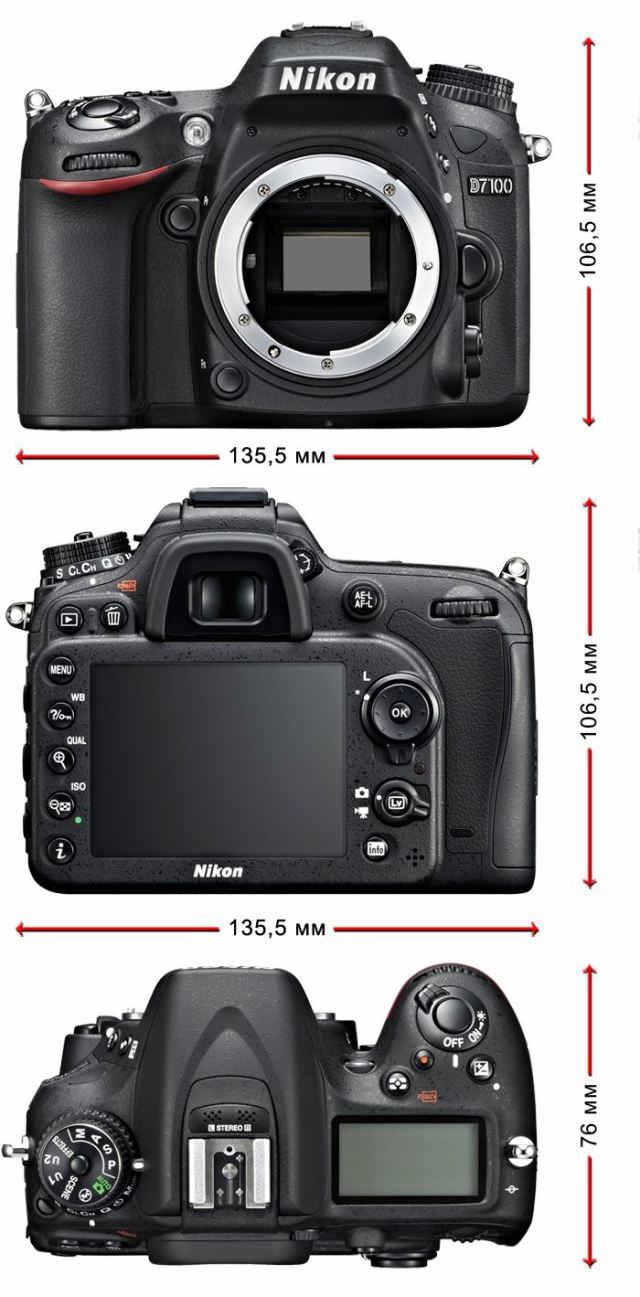 размеры_Nikon_d7100