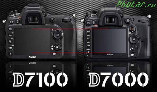 d7100 vs d7000