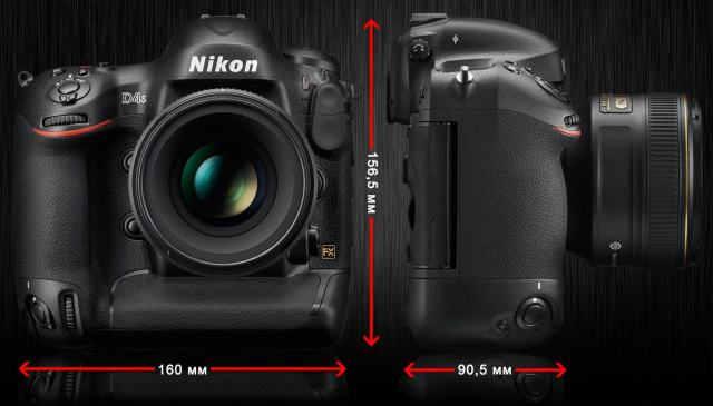 размеры Nikon d4s