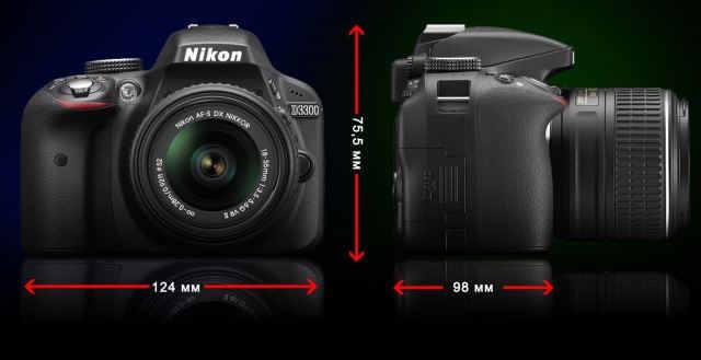 Nikon d3300 размеры