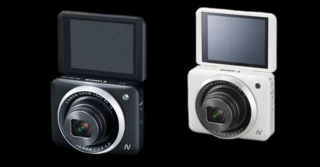 Canon PowerShot N2 colors