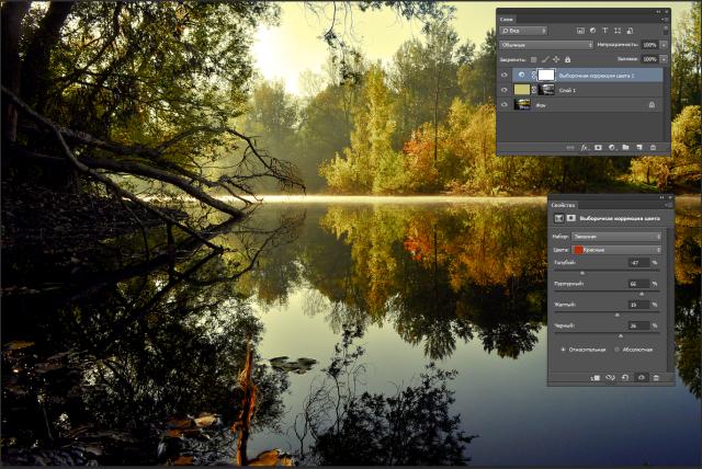 Обработка пейзажа в Photoshop
