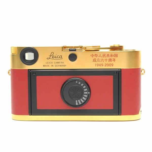 Leica-MP-gold-Peoples-Republic-of-China-60-year-commemorative-edition-camera-