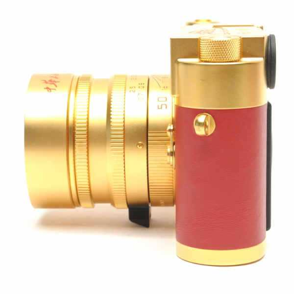 Leica-MP-gold-Peoples-Republic-of-China-60-year-commemorative-edition-camera-2