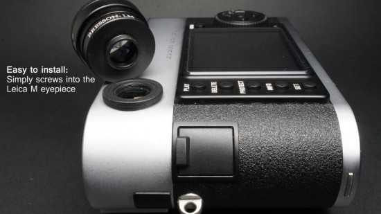 MGR-Production-zoomable-viewfinder-magnifier-for-Leica-M-cameras-550x309