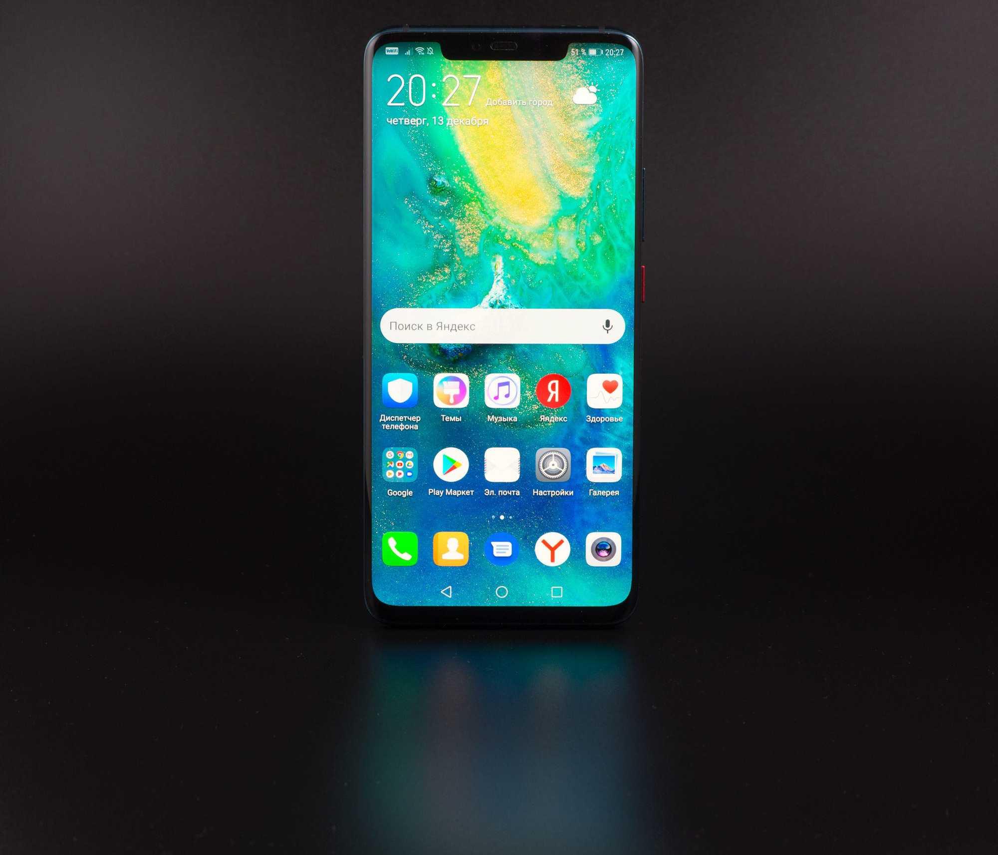 Обзор камеры смартфона Huawei Mate 20 Pro. Китаец по цене Айфона