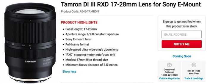 Tamron-696x283.jpg