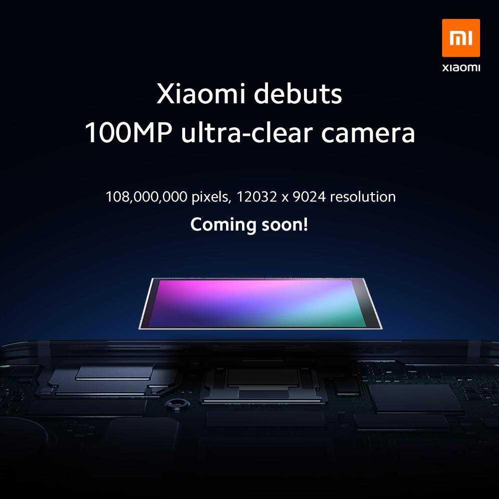 Xiaomi4-1.jpg