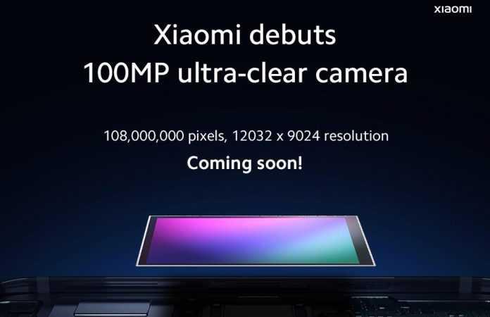 Xiaomi4-e1565254913602-696x450.jpg